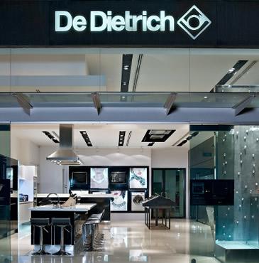 德地氏 DeDietrich电器