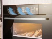 baumatic烤箱 隐藏式蒸汽排气设计