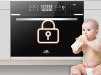 baumatic烤箱 智能童锁